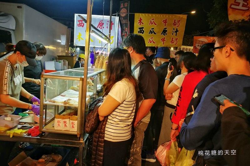 20190323230711 52 - 台中旱溪夜市排隊美食-碳烤蜜汁魷魚絲季節限定唷!