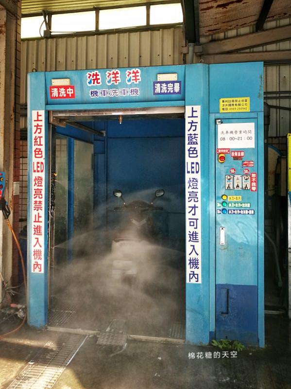 20190328223445 98 - 機車不用自己洗~台中一中旁自動洗車摩托車也能用!記得先看使用說明唷~