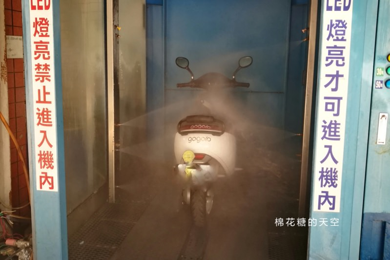 20190328223450 100 - 機車不用自己洗~台中一中旁自動洗車摩托車也能用!記得先看使用說明唷~