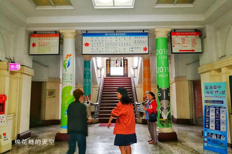 台中最新國定古蹟-2019年2月正式審查通過!台中旅遊免費景點-臺中州廳
