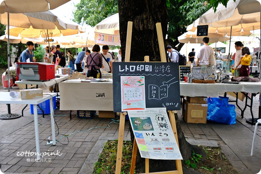 20190405131421 87 - 台中連假最文青的市集-小街咖啡散步祭,日本職人現場擺攤~咖啡、甜點、手作小物