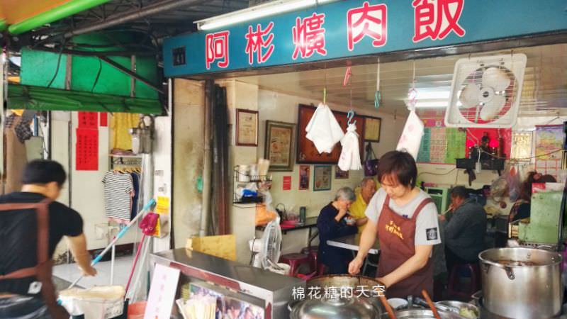 20190412222139 96 - 台中第五市場必吃阿彬爌肉飯-只有早餐吃得到隔壁就是太空紅茶冰