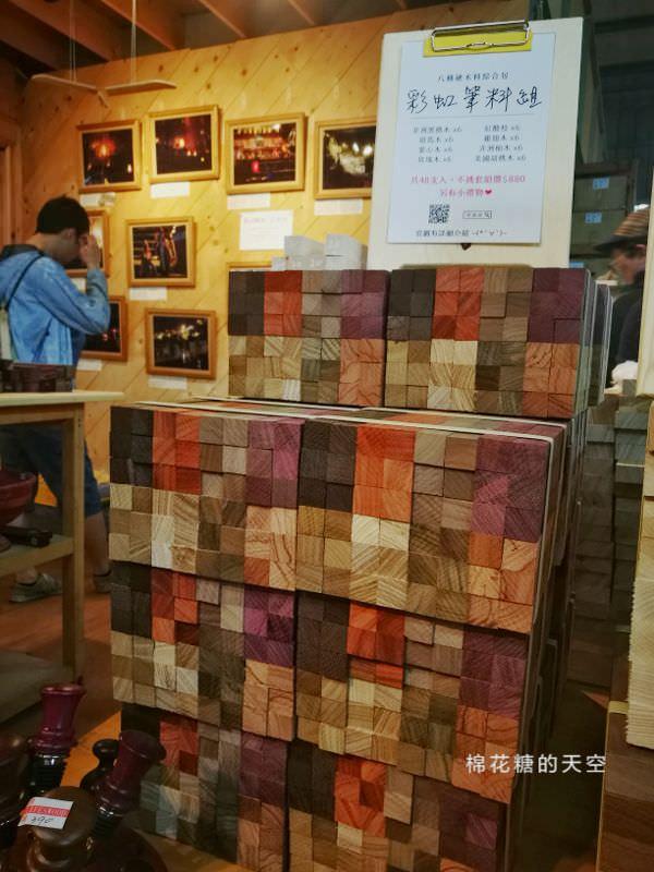 20190413164005 88 - 台中最神秘的木工市集-一年只有兩次!各式木材秤斤賣、還有手作體驗區