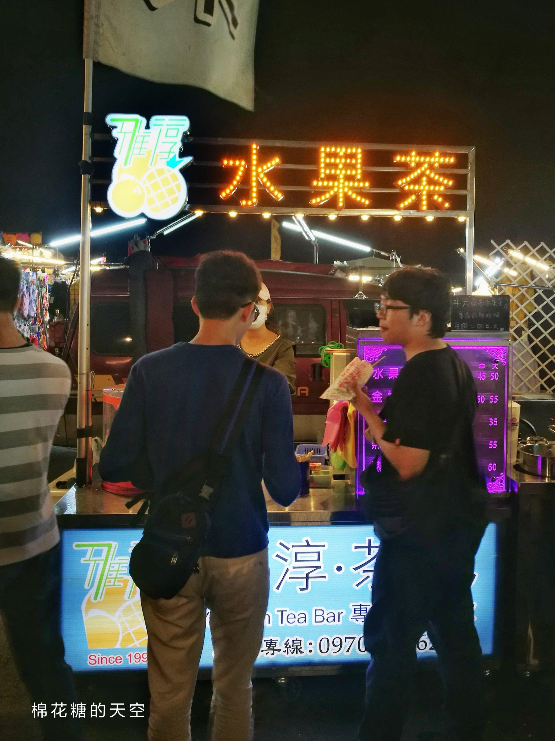 旱溪夜市排隊美食-現煮雅淳水果茶酸甜風味還吃得到大塊鳳梨喔