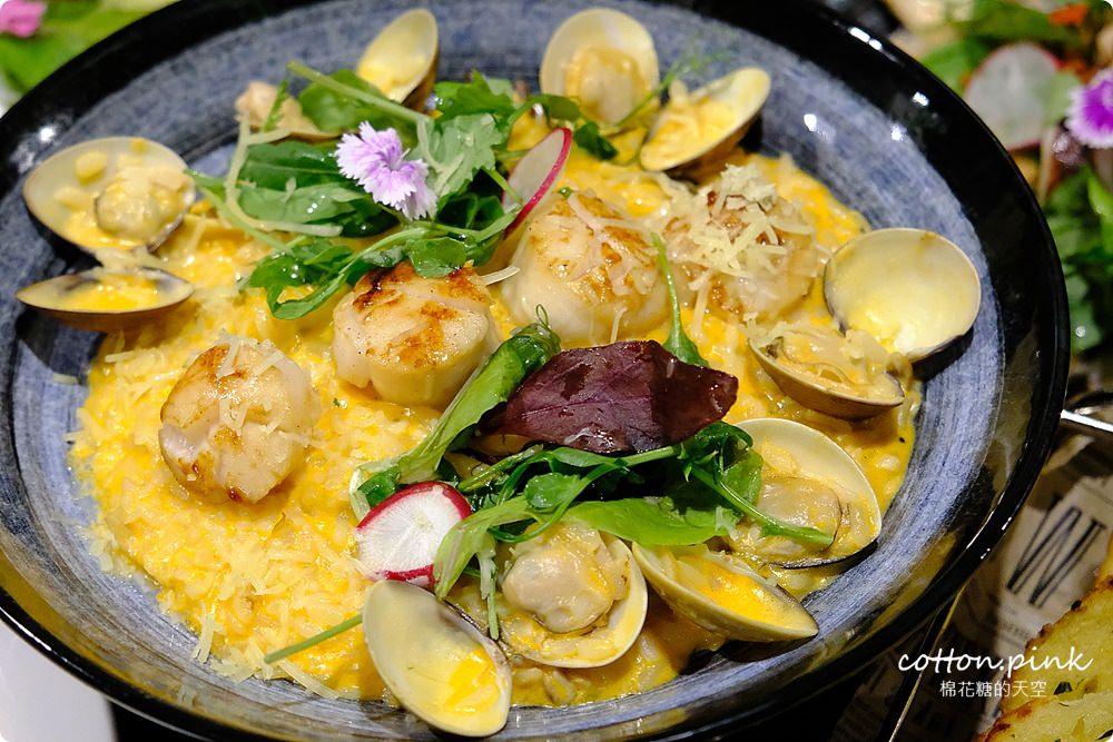 台中義大利麵推薦-高沐手作料理獨家風味真的會上癮,壽星加碼送蛤蜊