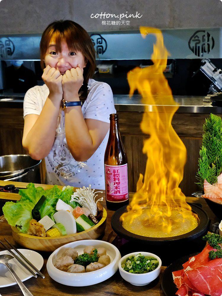 台中沙鹿火鍋推薦-尚石苑,熊熊火焰燃燒鍋vs濃濃牛奶起司鍋~好難選啊!