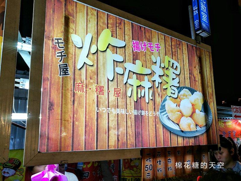 台中太原夜市排隊美食-六色炸麻糬,現點現炸每種口味我都愛