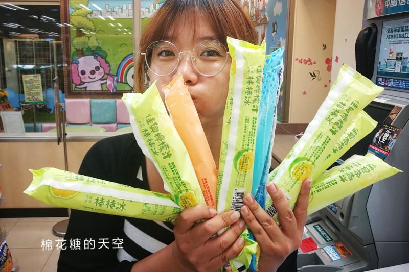 20190516074900 27 - 全台7-11獨賣-佳興檸檬汁棒棒冰瘋搶中!