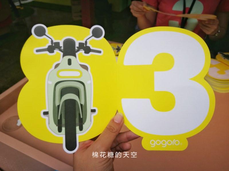 """20190517212758 38 - 最新Gogoro 3繽紛市集到台中啦!號稱""""本人比照片好看?!"""""""