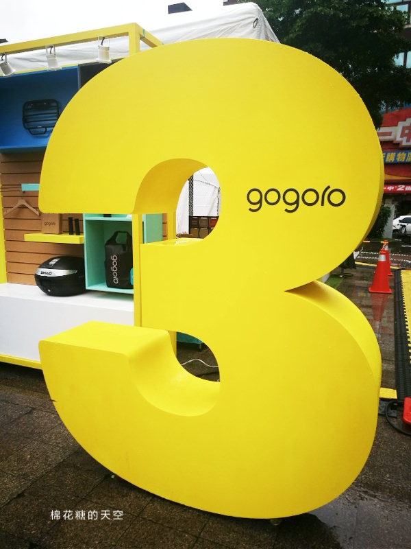 """20190517212807 33 - 最新Gogoro 3繽紛市集到台中啦!號稱""""本人比照片好看?!"""""""