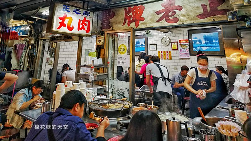 20190518212327 40 - 豐原夜市必吃美食-正老牌肉丸,店裡只賣兩種東西人氣就爆棚啦!