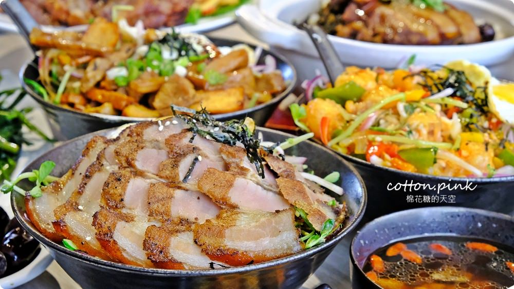 全台唯一鹹豬肉蓋飯在台中!平日午間限定,棗點子點餐就送紅棗茶免費喝到飽!