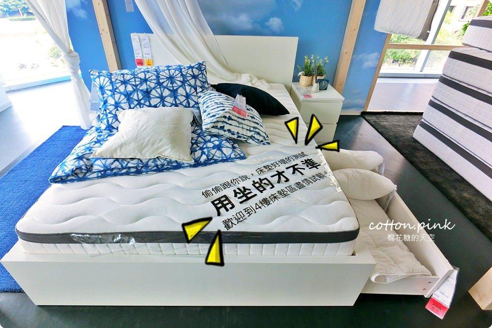 20190531094749 24 - 熱血採訪|台中IKEA試睡到飽不限時,還有人睡到打呼是怎麼回事?