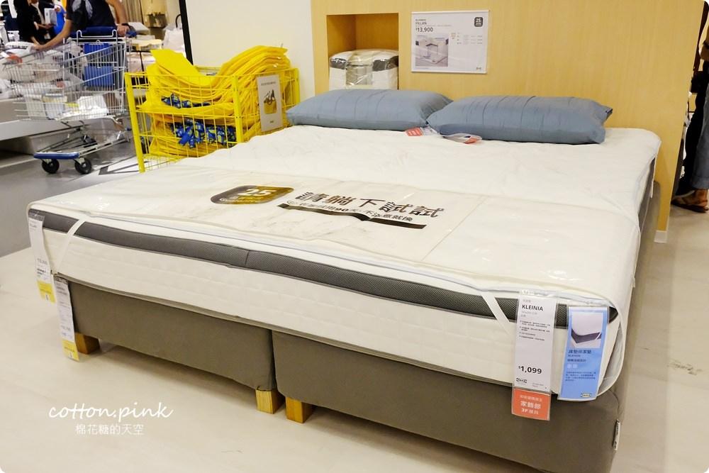 20190531094752 18 - 熱血採訪|台中IKEA試睡到飽不限時,還有人睡到打呼是怎麼回事?