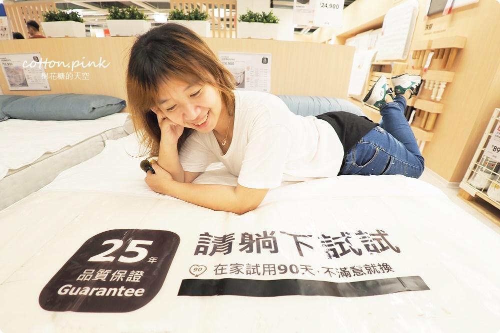20190531094902 37 - 熱血採訪 台中IKEA試睡到飽不限時,還有人睡到打呼是怎麼回事?