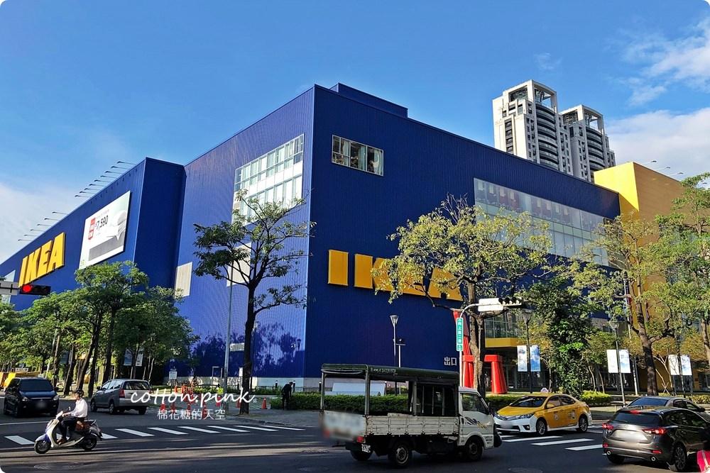 20190531094913 47 - 熱血採訪|台中IKEA試睡到飽不限時,還有人睡到打呼是怎麼回事?