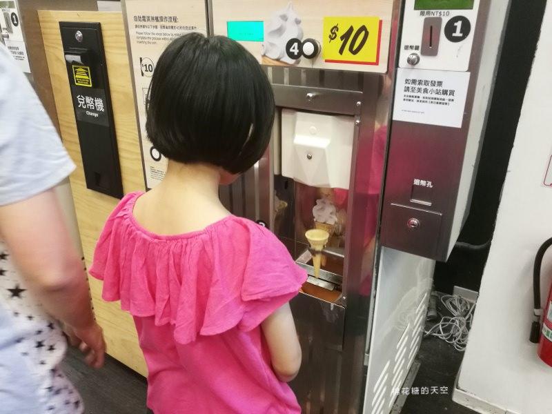 20190608215915 2 - 芒果口味霜淇淋只要20元!IKEA新口味悄悄開賣~