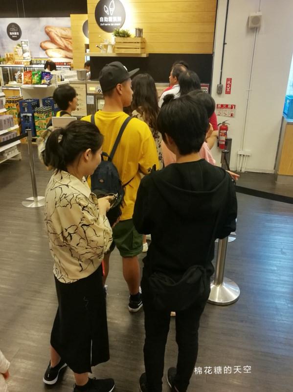 20190608215917 70 - 芒果口味霜淇淋只要20元!IKEA新口味悄悄開賣~