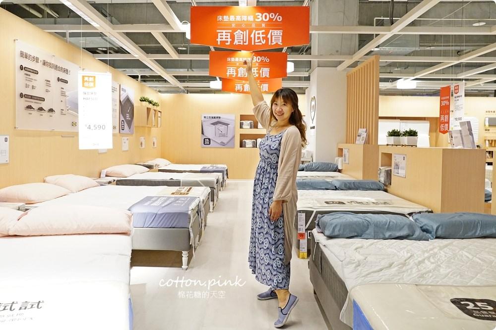 20190614100803 49 - 熱血採訪|台中IKEA試睡到飽不限時,還有人睡到打呼是怎麼回事?