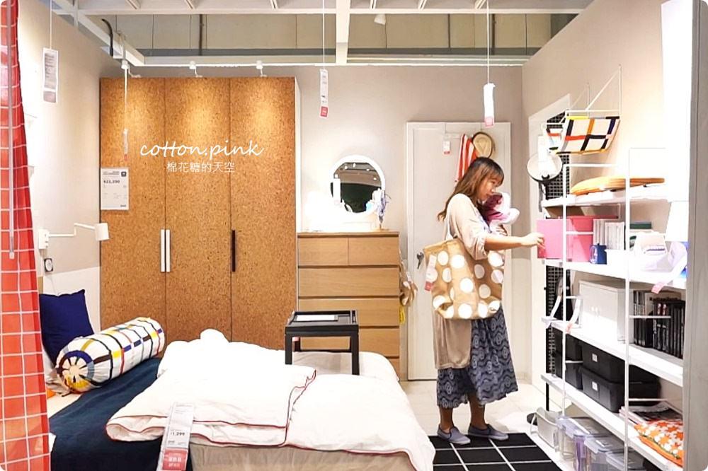 20190614100808 4 - 熱血採訪|台中IKEA試睡到飽不限時,還有人睡到打呼是怎麼回事?
