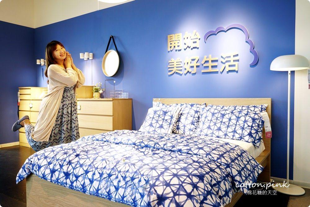 20190614100813 33 - 熱血採訪|台中IKEA試睡到飽不限時,還有人睡到打呼是怎麼回事?