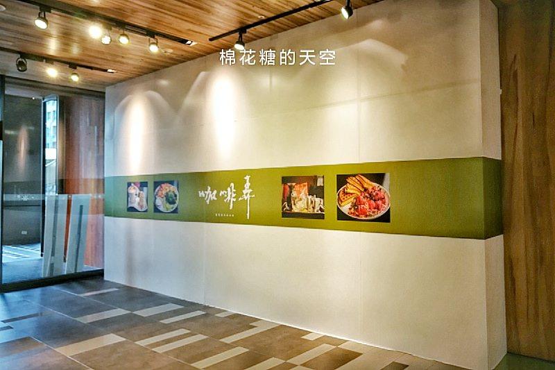 20190616223727 61 - 台北名店-咖啡弄台中第一家分店要開幕啦!是否可以延續鬆餅風潮呢?