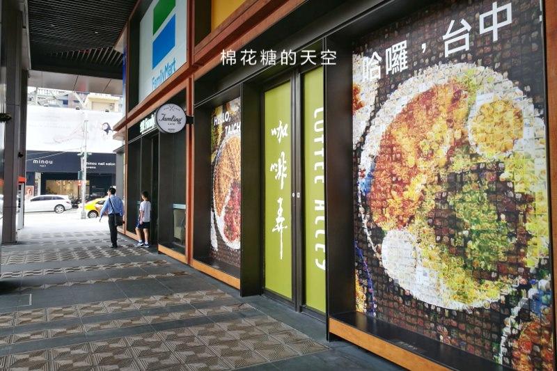 20190616223734 15 - 台北名店-咖啡弄台中第一家分店要開幕啦!是否可以延續鬆餅風潮呢?