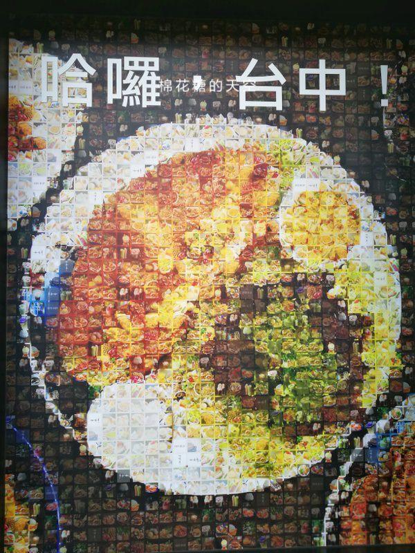 20190616223737 54 - 台北名店-咖啡弄台中第一家分店要開幕啦!是否可以延續鬆餅風潮呢?