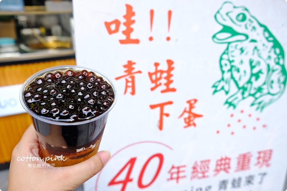 20190618021652 79 - 熱血採訪│一中青蛙來了,獨家黑糖珍珠冰沙你喝過了嗎?