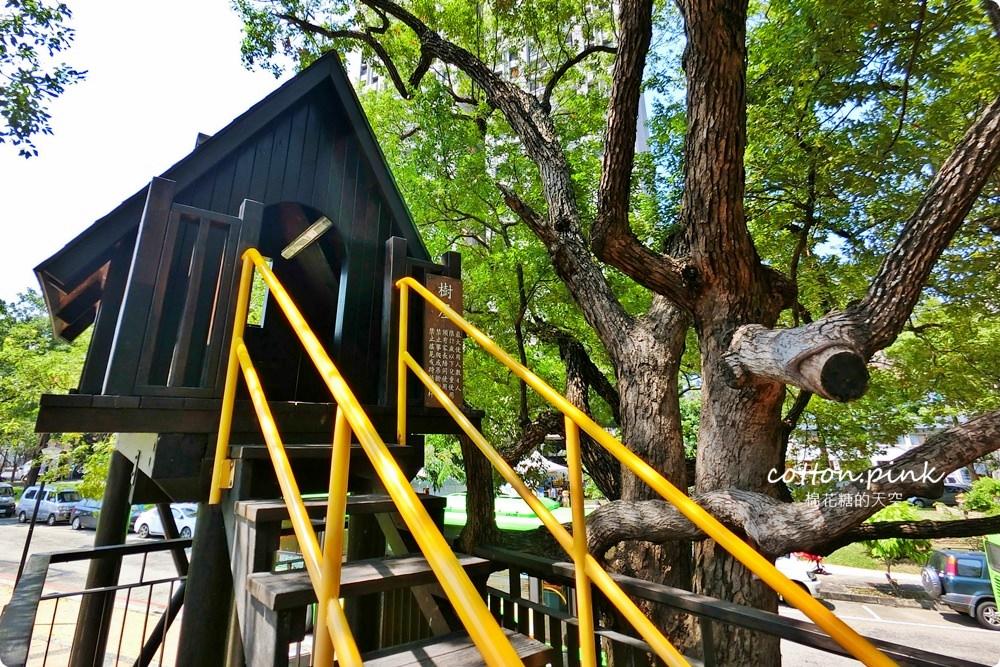 20190706231302 74 - 台中的公園太狂了!沙坑、溜滑梯不夠看~竟然還有樹屋!親子放電好去處~
