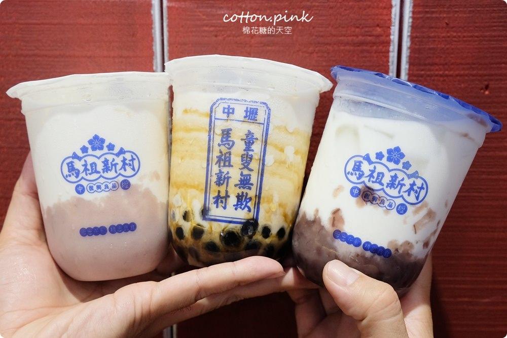 IG打卡美食進軍台中逢甲-馬祖新村爆漿紅豆餅限量牛奶糖口味太銷魂!大推芋頭厚鮮奶