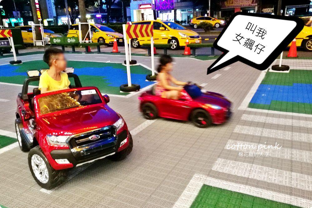 台灣大道旁出現賽車場?!賓利、警車任你挑~台中親子暑假好去處~
