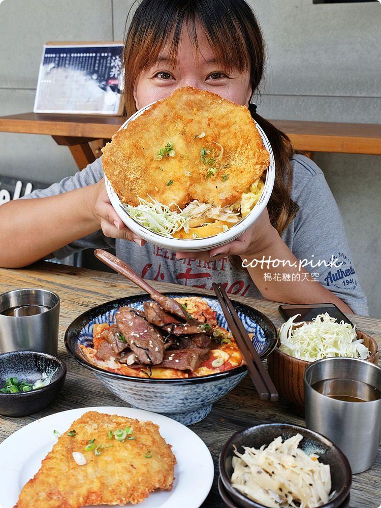 模範街浮誇系丼飯-日式豬排比臉還大!壽星用餐沐丼免費加肉大放送~小菜、生菜、飲料吃到飽!