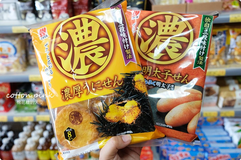 台中零食批發這家不能錯過!家用小包裝量販甜甜價~台灣e食館不定期還有超殺優惠商品喔!