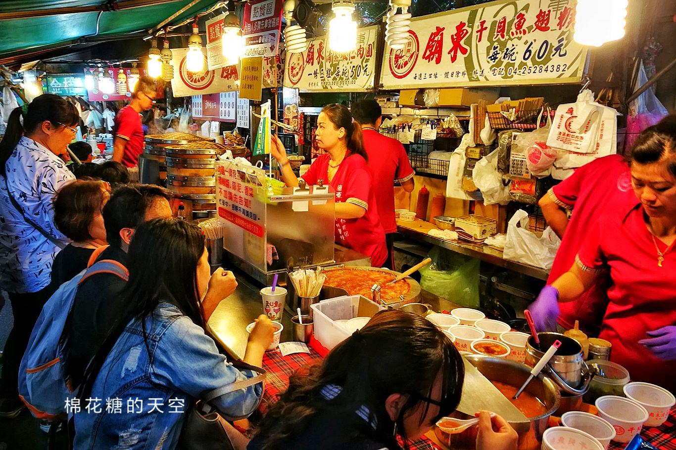 豐原廟東夜市必吃-清蒸蝦仁肉圓,鮮蝦看得到排隊也要吃