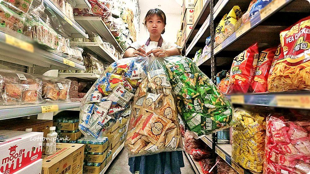 中元普渡推薦七大類必買~台灣e食館一次購足!低於五折~快來補貨~