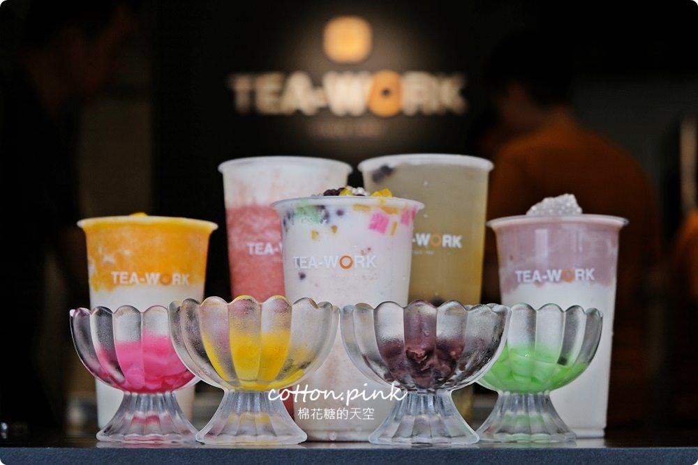 """台中老牌茶飲回來啦!不只泰式奶茶還有可以喝的摩摩渣渣~TEA WORK全新菜單""""泰""""好喝"""