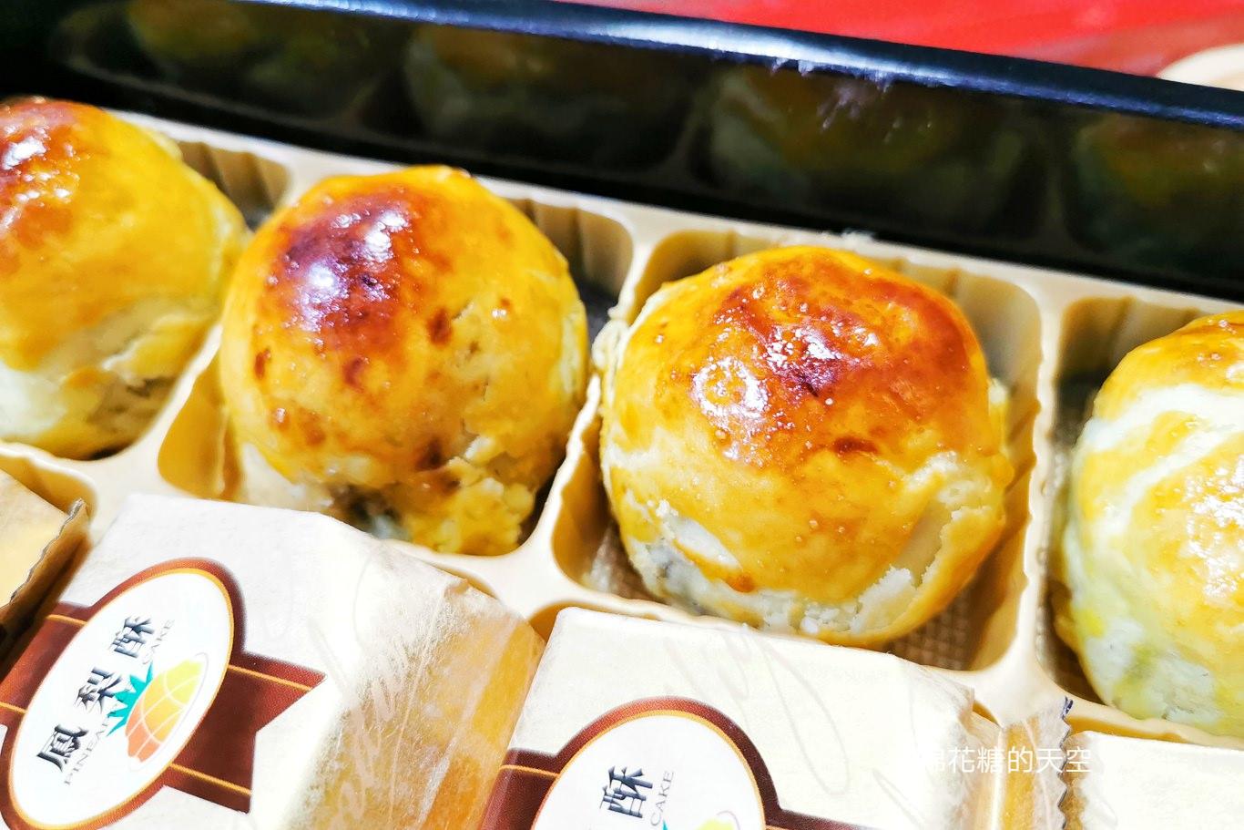 台中蛋黃酥推薦|香格禮坊晚來買不到!完整禮盒菜單看這邊