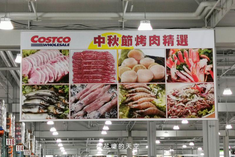 中秋烤肉台中好市多COSTCO肉類海鮮特價資訊,要來先有排隊的準備