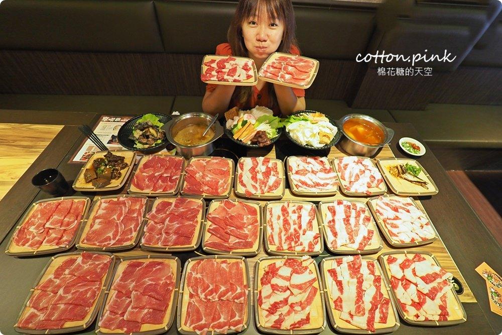 """20190912214449 81 - 熱血採訪│台中火鍋這家狂!20盤肉只要600元~吃不完還可以""""寄肉"""",飯麵還能吃到飽!"""