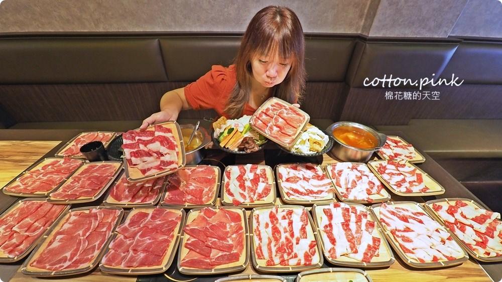 """台中火鍋這家狂!20盤肉只要600元~三人同行開三鍋再送活龍蝦,享喫鍋吃不完還可以""""寄肉""""、飯麵還能吃到飽!"""