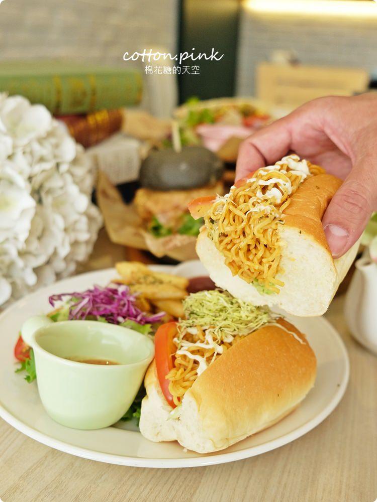 台中早午餐推薦-大份量漢堡、潛艇堡都在FUN輕鬆,近美術館、審計新村