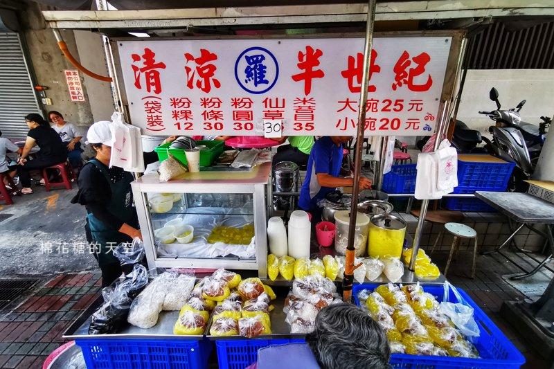 20191022211756 58 - 台中東勢必吃美食-一年只營業七個月的羅氏粉粿、價錢超佛心