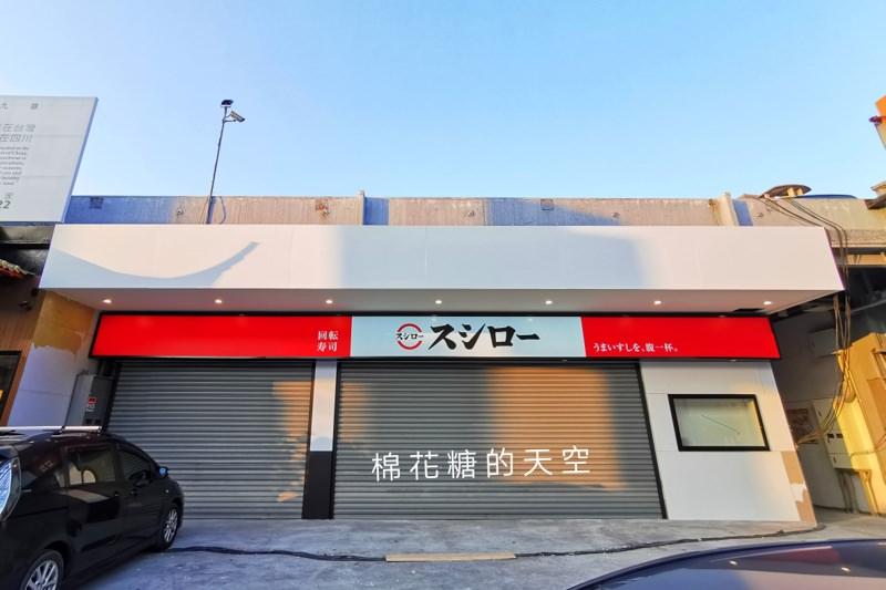 台中壽司郎第三家店在這裡!開幕日期確定囉!~