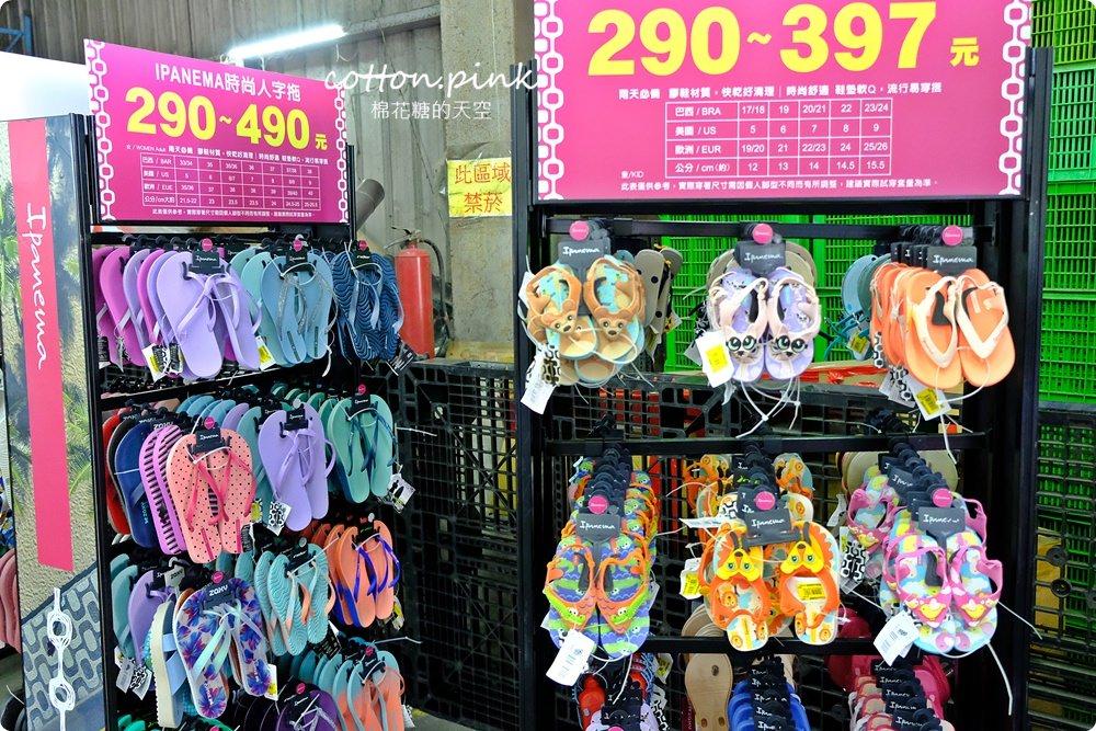 限時十天!防水輕便鞋最低一雙不到75元!小孩拖鞋一雙100元!進口涼鞋加一元多一件!大雅特賣會今年挑戰最低價~