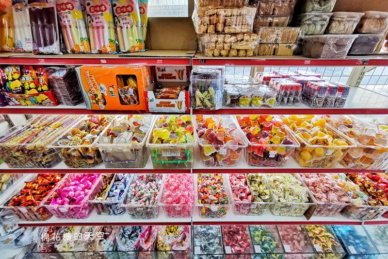 台中零食批發來這家~要買多少秤多少!幸福商行糖果餅乾通通有~