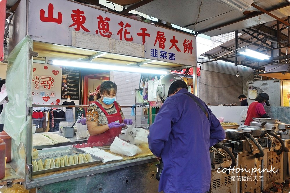 北平路黃昏市場超多好料~山東千層蔥花大餅一定要試試!