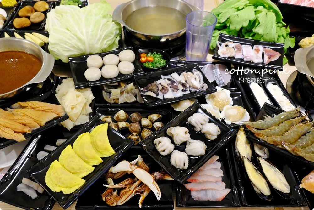 台中火鍋吃到飽這家超彭湃!漂亮火鍋超過七十種食材任你吃~海鮮就超過20種!