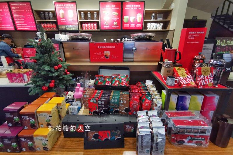 星巴克聖誕購物派對就是今天!聖誕節前只有兩天快來挑禮物!