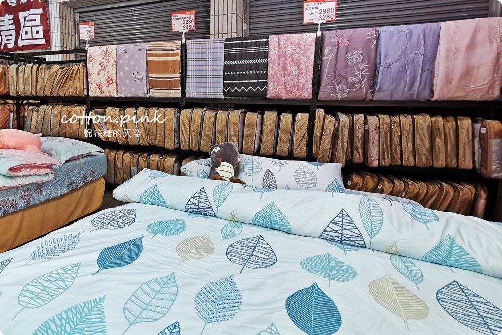 年底特賣就等這一檔!寢具工廠開倉大優惠~羊毛被、床包組~還有多種枕頭買一送一!